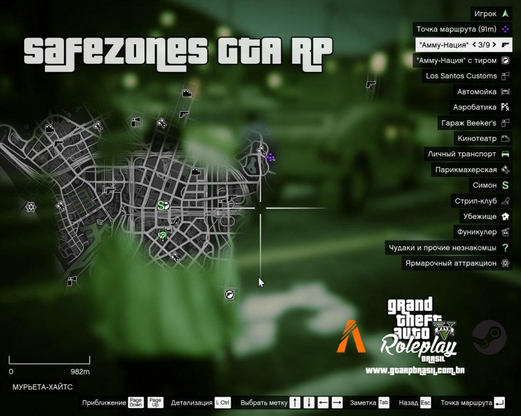 O Que é Safe Zone GTA RP   GTA RP Brasil